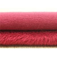 Buy cheap Warp Knitting Velvet Fabric , Tricot Knit Fabric Shrink Resistant With Polyester Spandex from wholesalers