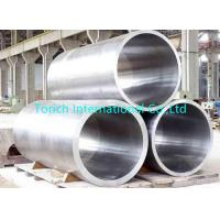 Buy cheap ASTM B241 6061-T6/6063-T6/6063 Aluminum Extruded Seamless Pipe from TORICH from wholesalers