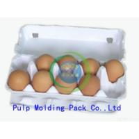 Buy cheap Pulp Molding Product from wholesalers