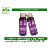 Buy cheap Plant Yeast Concentrate Oral Quick Detox Drinks , Natural Cleanse Drink For Constipation from wholesalers