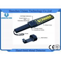 Buy cheap Security Hand Held Metal Detector Wand / portable metal detector body scanner High Stability from wholesalers
