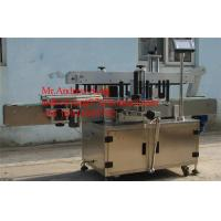 Buy cheap Labeling Machine Type and Electri Driven Type Label Applicator from wholesalers