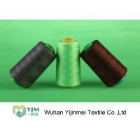 Buy cheap 4000Yards 40/2 100% Spun Polyester Thread In Different Colors Spool Thread product