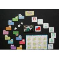 Buy cheap Magnetic Weekly Calendars & Monthly Calendars from wholesalers
