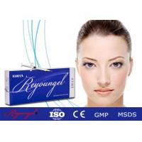 Buy cheap No Side Effect Women Hyaluronic Acid Face Injections For Cheeks / Chin from wholesalers