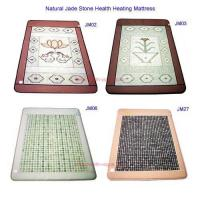 Buy cheap Far Infrared Negative Ion Jade Heating Mattress from wholesalers
