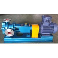 Buy cheap YLB Stainless steel corrosion resistant slurry centrifugal pump from wholesalers