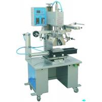 Buy cheap Flat and Cylindrical Hot Stamping Machine from wholesalers