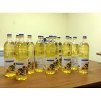 Buy cheap corn oil for sell from wholesalers