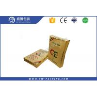 Buy cheap High Tensile Strength Empty Cement Bags , 25kg Cement Plastic Bag With Vale from wholesalers