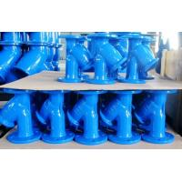 Buy cheap Bule Color Valve Epxoy Powder Coating Corrosion Resistant Environmental from wholesalers