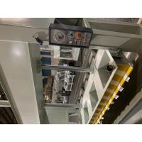 Buy cheap Sturdy Wood Cold Press Machine High Speed Hydraulic Door Press Machine from wholesalers