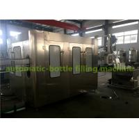 Buy cheap 6.57kw Mineral Drinking Water Bottling Plant / Line For Water Bottle Filling Machine Factory product