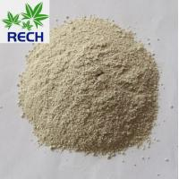 Buy cheap Ferrous sulphate monohydrate industry grade powder manufacturer from wholesalers
