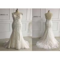 Buy cheap 3D Embroidery White Mermaid Style Wedding Dress For Girls Glitter Tulle Sleeveless from wholesalers