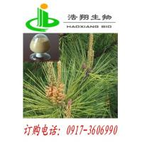 Buy cheap Pineneedle Extract from wholesalers