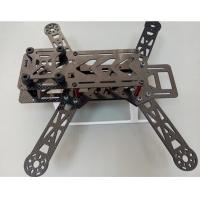 Buy cheap Carbon Fiber Quadcopter Frame,Carbon Fiber CNC Cutting from wholesalers