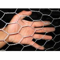 Buy cheap 60*80mm 100*100mm Hole Size Galvanized Gabion Box Hot Dipped Hesco Wall Hexagonal Wire Mesh from wholesalers