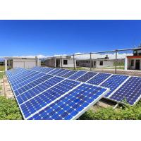 Buy cheap Grade A Solar Cell Panel 40 % Sun Transparency 956 X 990 X 40 Mm Size from wholesalers