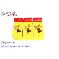 Buy cheap Yellow Rush Super ,Rush Poppers 30ml sex perfume for gays from wholesalers