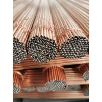 Buy cheap Double-wall Copper Coated Bundy Tube Which Used In Evaporator 3.18*0.5,4*0.7,4.76*0.7,6*0.65 from wholesalers