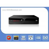 Buy cheap HD MPEG4 WMA DTMB Receiver CH3 61.25MHz , CH4 67.25MHz LoopThrough from wholesalers