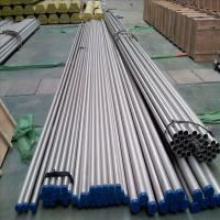 Buy cheap duplex seamless stainless steel pipe from wholesalers