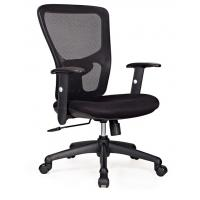 Buy cheap comfortable office chair office furniture task chair  best mesh chair comfortable chair with adjustable lumbar support from wholesalers