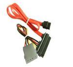 Buy cheap SATA-715 Serial ATA II Data and Power (7pin+15pin) Combo Cable from wholesalers