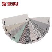 Buy cheap PVC Polyester Sunscreen Curtain Fabric 30M Roller Length 5% Openness For Office from wholesalers