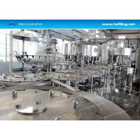 Buy cheap Soda Water Carbonated Drink Filling Machine 5000 - 6000BPH With Touch Screen from wholesalers