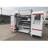 Buy cheap Central Surface Paper Slitting And Rewinding Machine , Film Slitting Machine Servo Motor Controlled from wholesalers