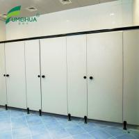 Buy cheap gym club compact laminate toilet partition from wholesalers
