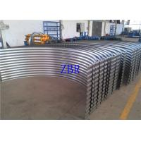 Buy cheap Automatic High Speed Grain Silo Corrugated Sheet Roll Forming Machine from wholesalers