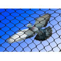 Buy cheap Hand Woven Aviary Wire Netting Inox Line Customized 7x7 / 7x19 Structure from wholesalers