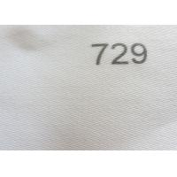 China PE Polyester Filter Cloth Woven filter media Juice / Liquid Filtration on sale