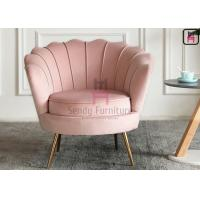 Buy cheap Velvet Single Sofa Chair Pink Color Flower Shape Solid Structure With Armrest from wholesalers