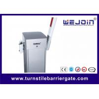 Buy cheap Dual Speed Bi Direction Toll Gate , Parking Barrier Gate Security Entrance product