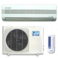 Buy cheap SW Series Outdoor Unit from wholesalers