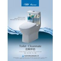 Buy cheap sanitary ware of toilet clean mate ,toilet clean mate ,automatic clean toilet from wholesalers