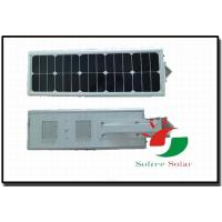 Buy cheap Solar street light(All in one system) from wholesalers