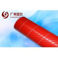 Buy cheap Red High Polymeric Carbon Fiber Vinyl Film ,0.16mm Thickness from wholesalers