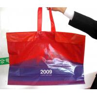 Buy cheap Custom Printed Large Plastic Shopping Bags with Rope Handles / Button from wholesalers