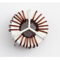 Quality Power High Current Filter Choke Coil Inductor for Electronic Device for sale
