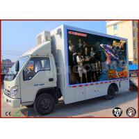 Buy cheap Amazing 7D Mobile Cinema Truck 5.1 Channel Audio With Shooting Game product