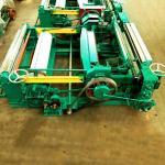 Buy cheap Loom Shuttleless Weaving Machinery from wholesalers