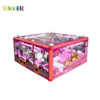 Buy cheap coin operated 4 Player gift vending machine claw crane machine for sale from wholesalers