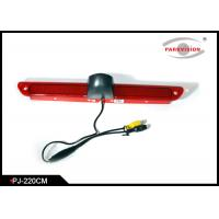 Buy cheap Easy Control 0 Lux Rear View Parking Camera, HD Reverse Camera For Car from wholesalers