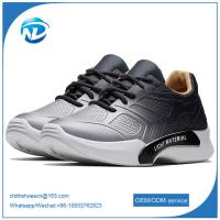 Buy cheap 2018 New Design Hot Selling Men Shoes Sports 3D Cloth Shoes With Lace from wholesalers