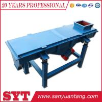 Buy cheap Wood chips screening machine from China professional vibrating sieve manufacturer from wholesalers